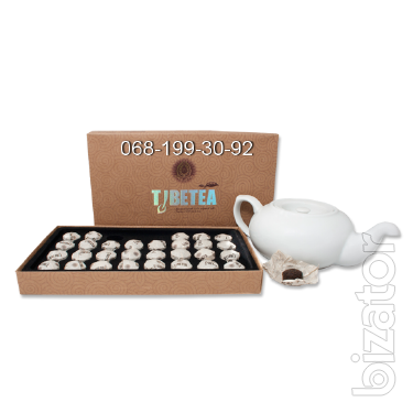 High mountain black tea TIBETEA X. O