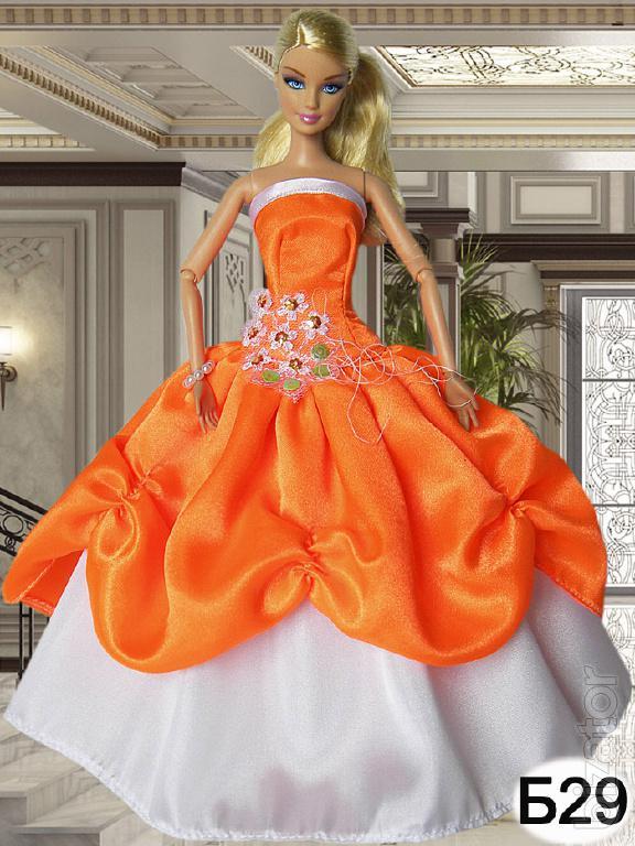 Бальное платье для барби своими руками 30