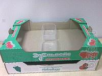 Packaging: cardboard, boxes, trays
