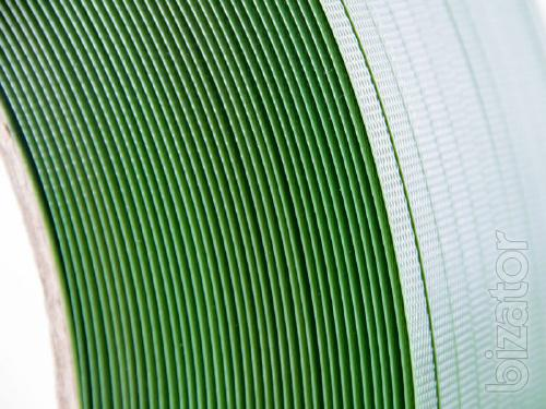 PET tape(Strapp tape)