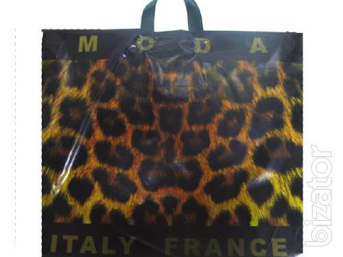 Bags with loop handles in stock , laminate,perfume,Hamilton,FA, Davidoff,BOSS
