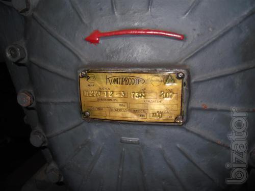 piston refrigeration compressor P-2-3