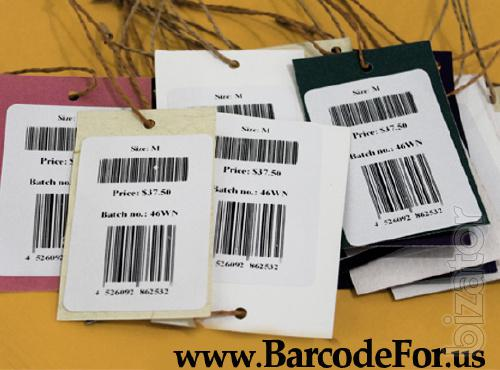 Management of inventory information in the packaging industry using barcodes