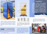 The product for transportation and storage of food products, insulated curtain wall