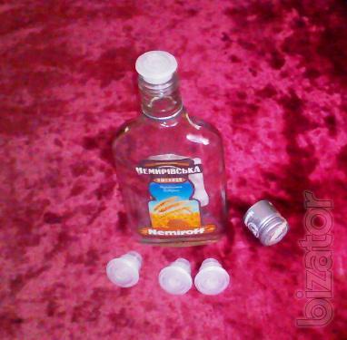 The spout-cap in bottle
