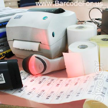 Barcode label maker software for packaging industry