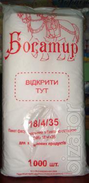 Packaging bags 9, 2, 0