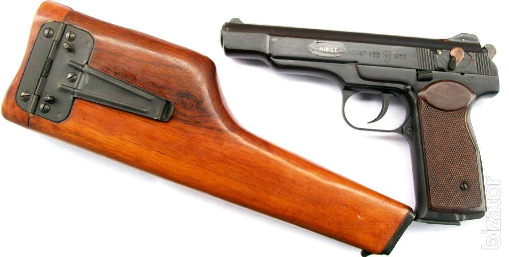 Sell deactivated kolektsionnoe guns (MMG) - Buy on www bizator com