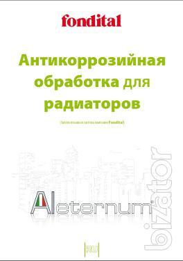 Aluminum radiators Fondital Calidor Aleternum 500/100