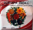 Sell fertilizer Kemira Suite, 100g.