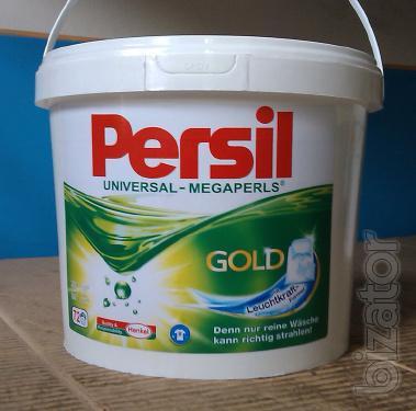 Persil Megaperls 5,8 kg buckets price of 95 USD.