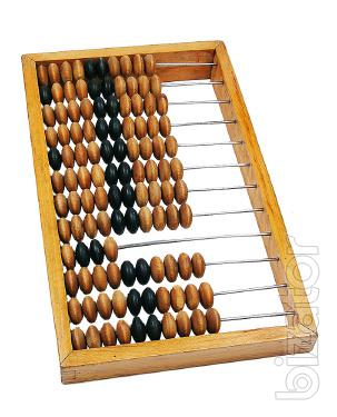 abacus wooden Soviet's day gift trade
