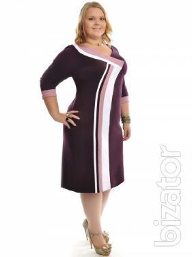 Fashionable women's clothing store Dress Code Classic