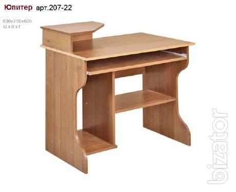 Computer Desk Jupiter chipboard art.207-22