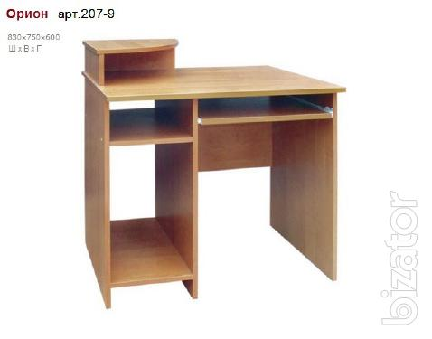 Computer Desk Orion chipboard art.207-9
