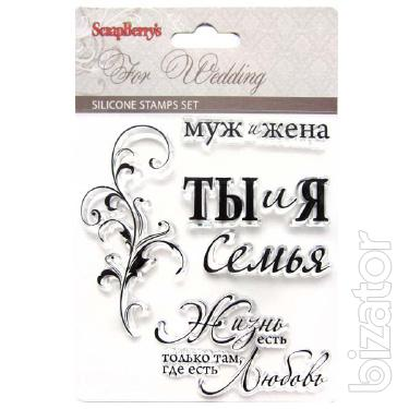 stamps for scrapbooking