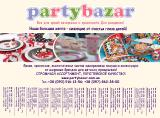 Colorful disposable tableware from Germany for children's parties