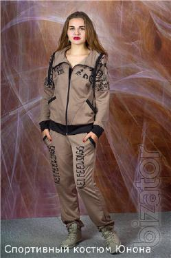 autumn women's sports clothes of the big sizes