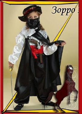 Kids Zorro costume, rental, Kyiv, Troyeshchyna