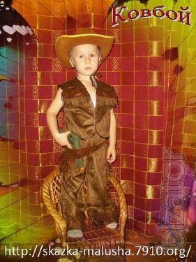 Child costume Cowboy, hire Kyiv, Troyeshchyna