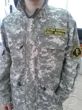 Military field suit under order