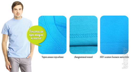 Place your logo on t-shirts, sweatshirts, jackets, caps, without intermediaries. Wholesale.