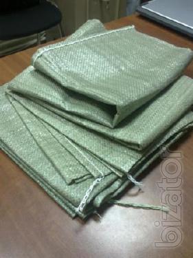 Polypropylene bags 80 cm x 140 cm