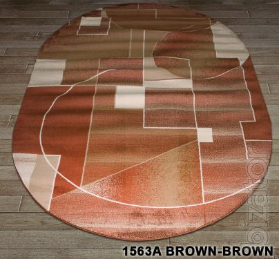 "The carpet is a woven polypropylene ""Super Elmas"""