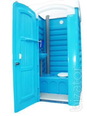 Toilet cubicle mobile