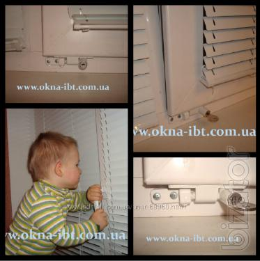 The window lock, sash lock, window from children, a security lock on the window 25 Austria reviews parents