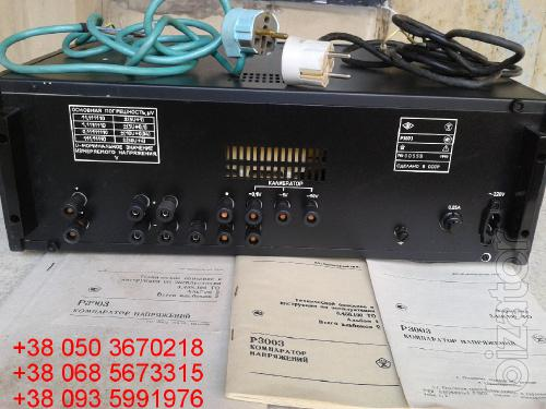 Will sell from a warehouse voltage comparator R (R-3003, P 3003)