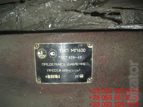 Sell warehouse gauges dead weight MP (MP-600) CL 0.05 on so kg/cm2