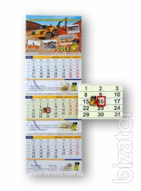 Calendars branded with magnetic cursors pointers in the number.