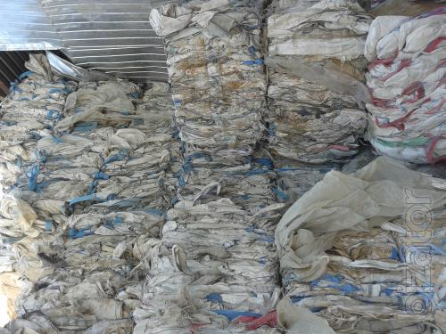 Sell polypropylene bags in a larger volume