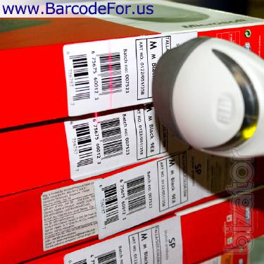 Barcode Label Maker Software to create industrial coupons and stickers