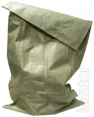Bags Giants 100 x 200