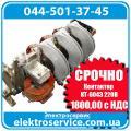 Contactor CT 6043 220V
