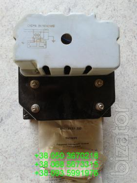 Sell warehouse wattmeters L37, D, and other C