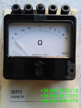 Sell warehouse ohmmeter M