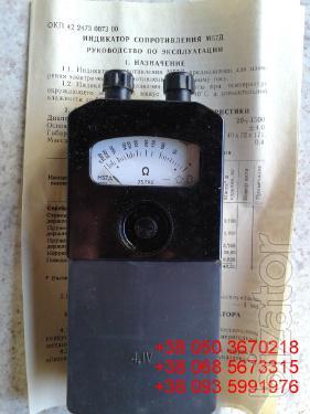 Продам индикатор М57Д