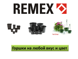 Pots and cassettes for seedlings of plants Remex (Poland)