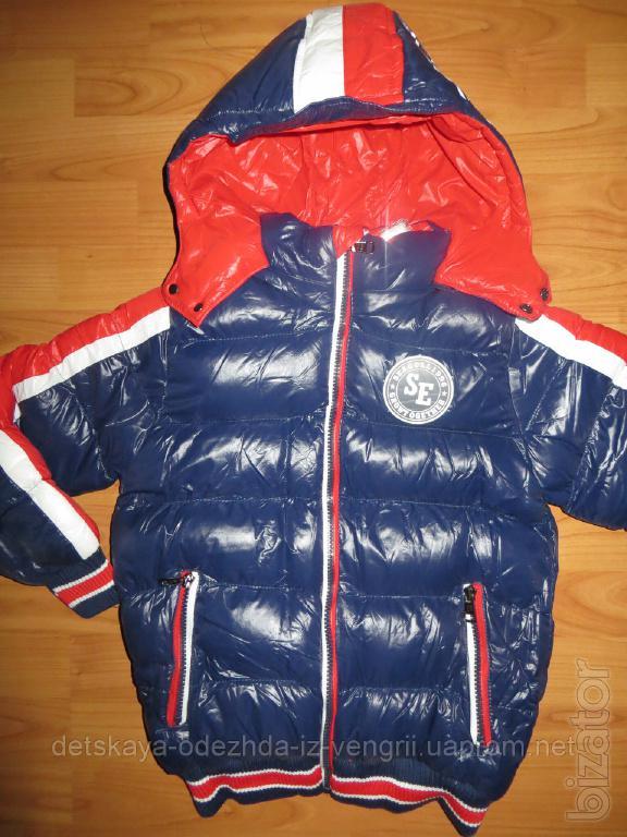 Детские Зимние Куртки Производства Россия Купить