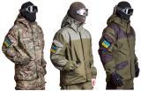 Suit mountain Tactics. Suit Gorka. Insulated