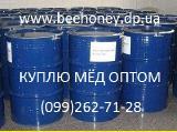 Buy honey in bulk. Create a network of producers of honey.
