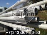 The sale of the pulse tubes for instrumentation warehouse, Yekaterinburg: