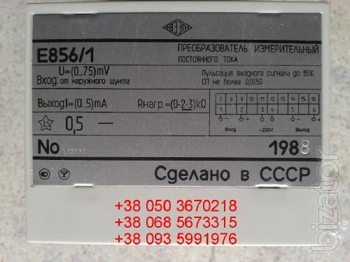 Sell warehouse converters E/1, E/1, E/1 and other