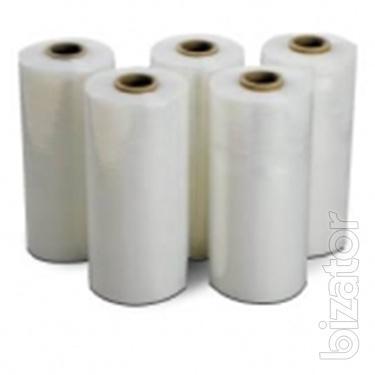 Waste packaging plastic film, buy