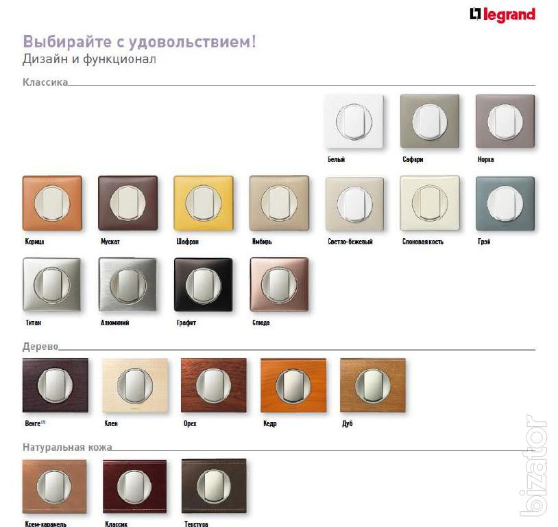 switches sockets legrand celiane buy on. Black Bedroom Furniture Sets. Home Design Ideas