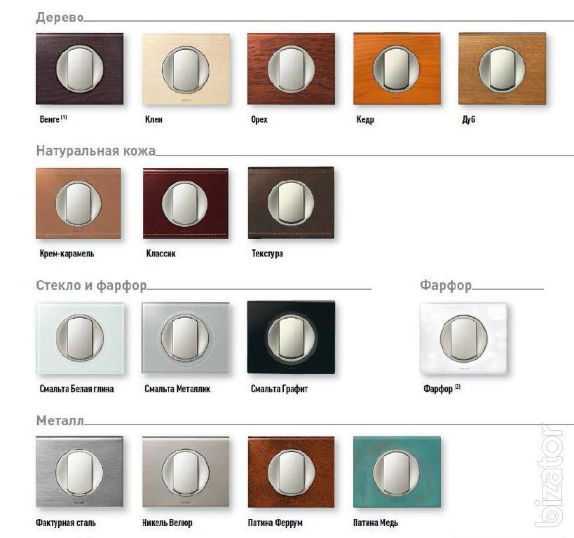switches sockets legrand celiane buy on. Black Bedroom Furniture Sets. Home Design Ideas