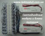 power supply LEDs to buy